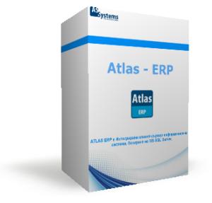 AtlasERP-BoxF
