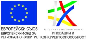 ОПИК - 2016