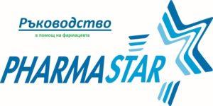 PharmaStar - в помощ на фармацевта