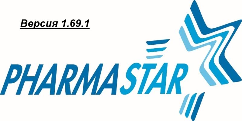 PharmaStar 1.69.1
