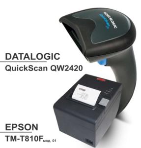 Epson-Datalogic